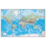 Карты географические, атласы, глобусы