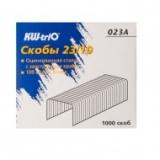 СКОБЫ №23/10 KW-TRIO, 1000 ШТ, НА 70 Л /20/812045