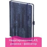 Ежедневник недатированный А5 (138x213мм) BRAUBERG Wood, кожзам, резинка, 136л, синий, 111674