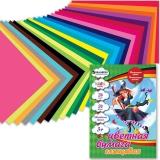 Цветная бумага А4 мелованная, 24л. 24цв., на скобе, BRAUBERG, 200х280мм, Чародейка, 124783