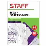 Бумага копировальная (копирка) фиолетовая А4, папка 100 листов, STAFF, 126526
