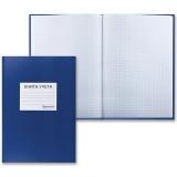 Книга учета 96л, А4 200*290мм BRAUBERG, клетка,твердая обложка, бумвинил, наклейка, офсет, 130140