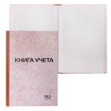 Книга учета 192л, А4 200*290мм STAFF, клетка, твердая обложка, картон, 130181