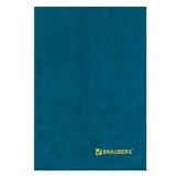 Книга учета 208л, А4 200*290мм BRAUBERG, клетка, твердая обложка, бумвинил,  наклейка, офсет, 130142