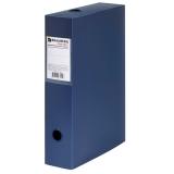 Короб архивный (330х245мм), 70 мм, пластик, разборный, до 600 л, синий,0,9мм,BRAUBERG Energy,231539