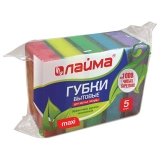 Губки для мытья посуды ЛАЙМА MAXI, комплект 5 шт., чистящий слой (абразив), 27х96х64 мм, 601554