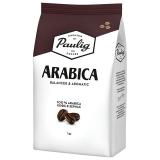 """Кофе в зернах PAULIG """"Arabica"""", натуральный, 1000г, вакуумная упаковка, 16282/16316"""