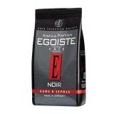 """Кофе в зернах EGOISTE """"Noir"""", натуральный, 1000г, 100% арабика, вакуумная упаковка,12621"""