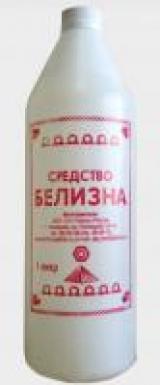 Белизна г.Кемерово 1,0л Красная/21